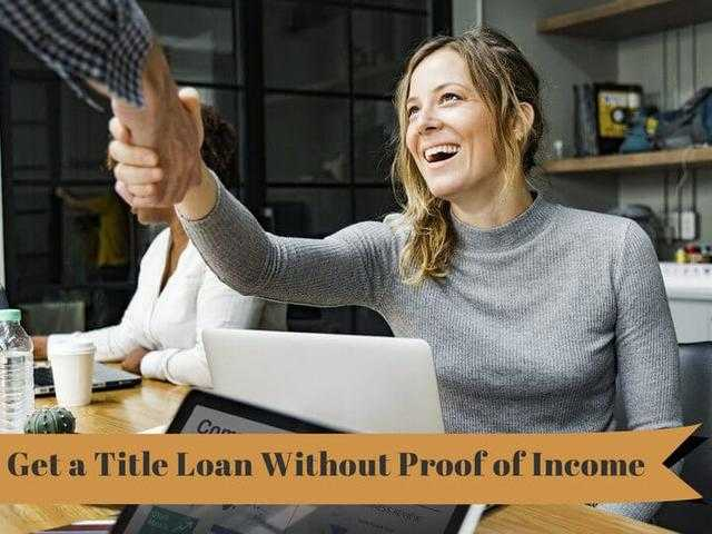Immediate loan without proof of income